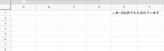 expandgroups - 実行後.png