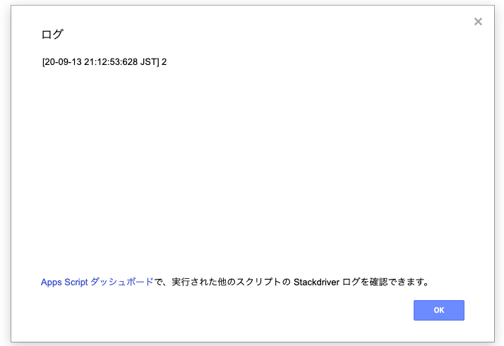 getrowindex_log